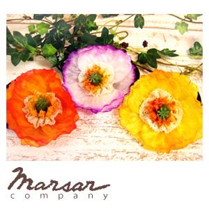 MARSAR COMPANY WEB SHOP